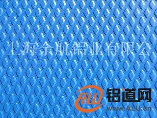 5mm厚1050-H16花纹铝板价格(现货销售)
