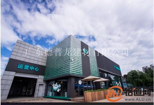 山东滨州广汽新能源展厅门店冲孔铝板新方案
