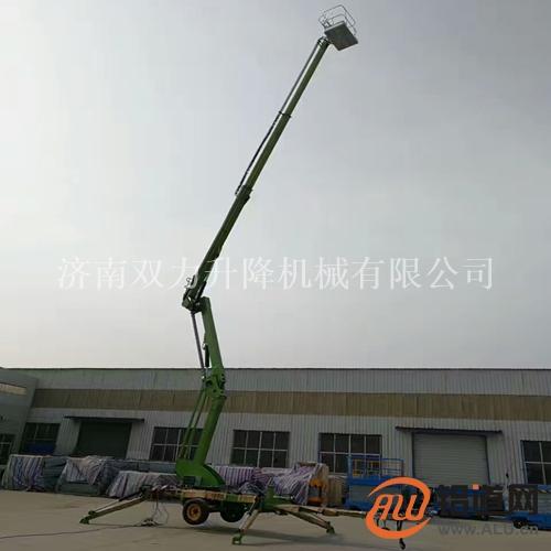 16米折臂升降机 望城县电动升降车价格