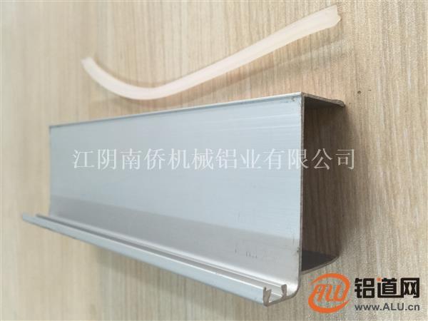 流动厕所环保卫生间用铝合金型材