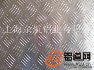 上海1060-H22花纹铝板