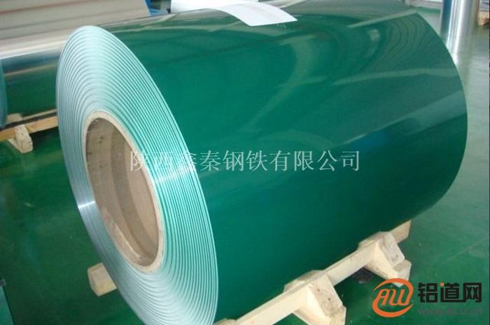 高品质氟碳彩涂铝卷