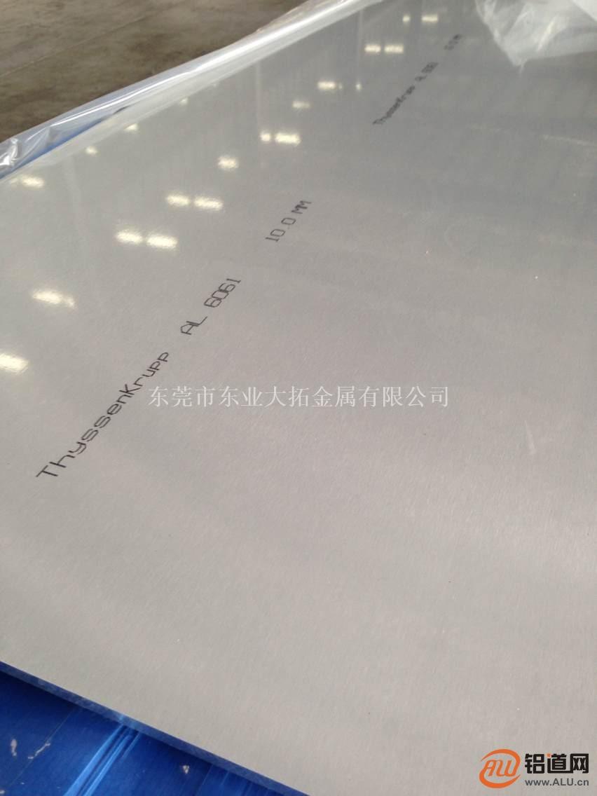 2011-T3铝棒 2011-T3铝棒规格价