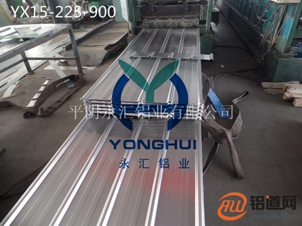 900型压型瓦楞合金铝板生产销售