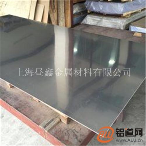供应2A01铝板硬度