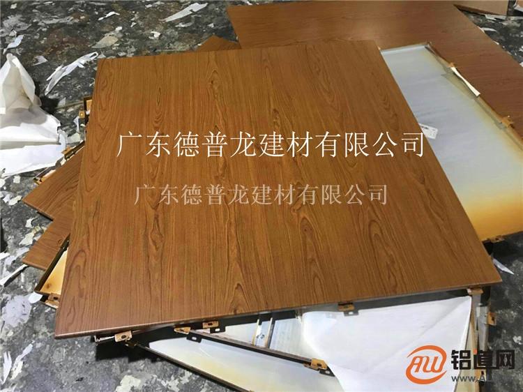 木纹铝单板_氟碳铝单板_氟碳铝单板厂家