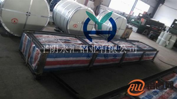 yx35v125x750铝合金压型铝板出口