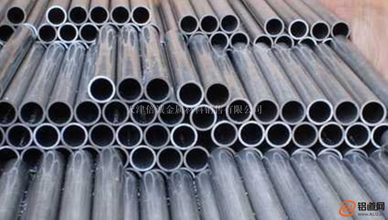 加工铝型材铝方管 矩形管