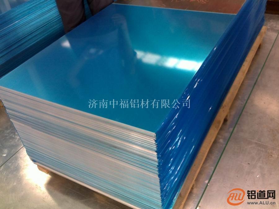 纯铝板成批出售、覆膜铝板生产厂家