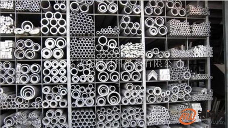 铝管 6061铝管 大圆铝管