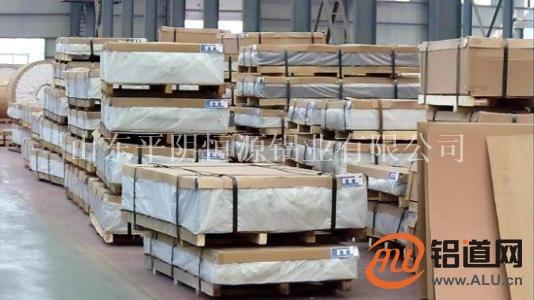 3003合金铝板,1060铝卷、花纹铝板