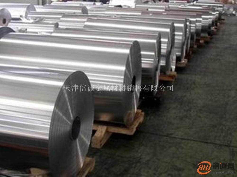 专业3003铝卷 5052铝板 11070铝卷
