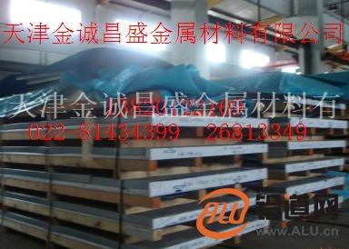 铝板拉升机 厚壁铝管3003铝板