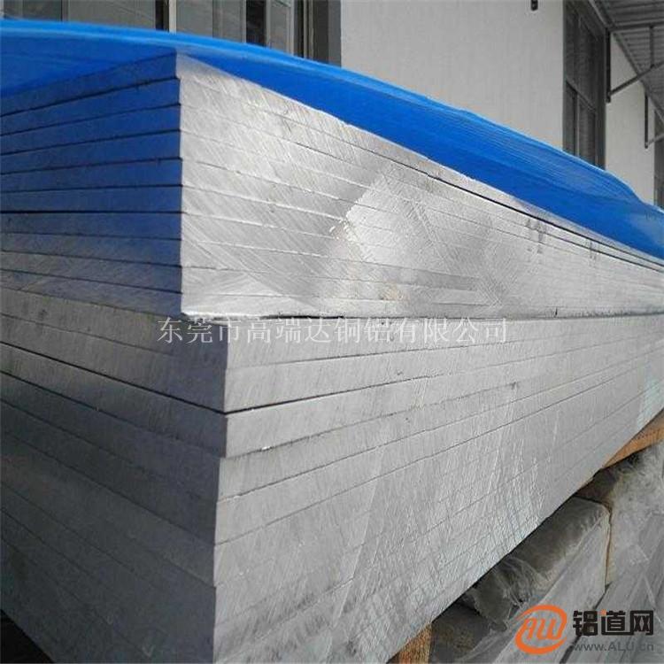 22厚美标铝板6061t6511氧化很好