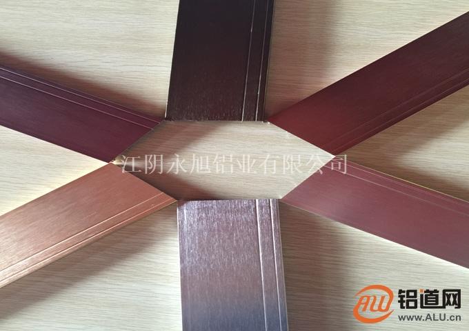 专业生产现货销售铝合金踢脚线型材