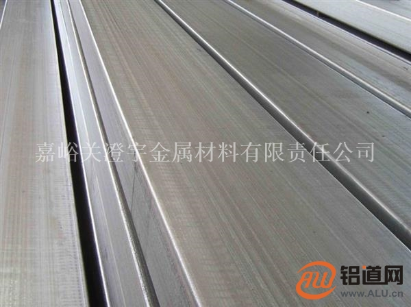 供应铝母线