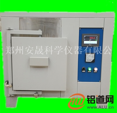 1600℃硅钼棒热处理箱式电阻炉