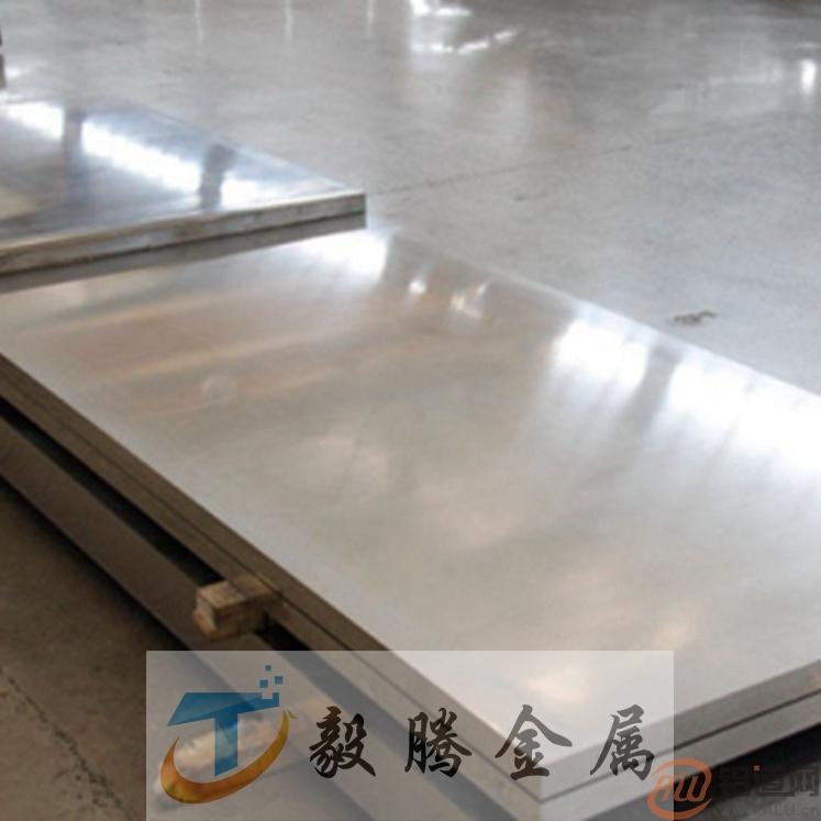 拉伸铝板 2A12铝板硬度