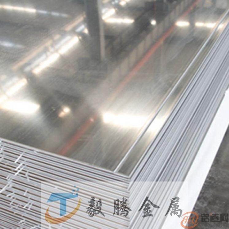 铝板硬度 2A12薄板0.812502500