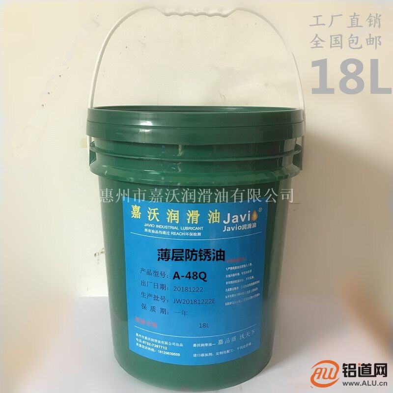 薄层防锈油,油膜薄,用量少