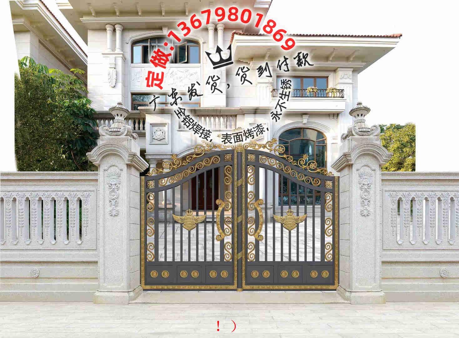 别墅围墙大门铸铝别墅门