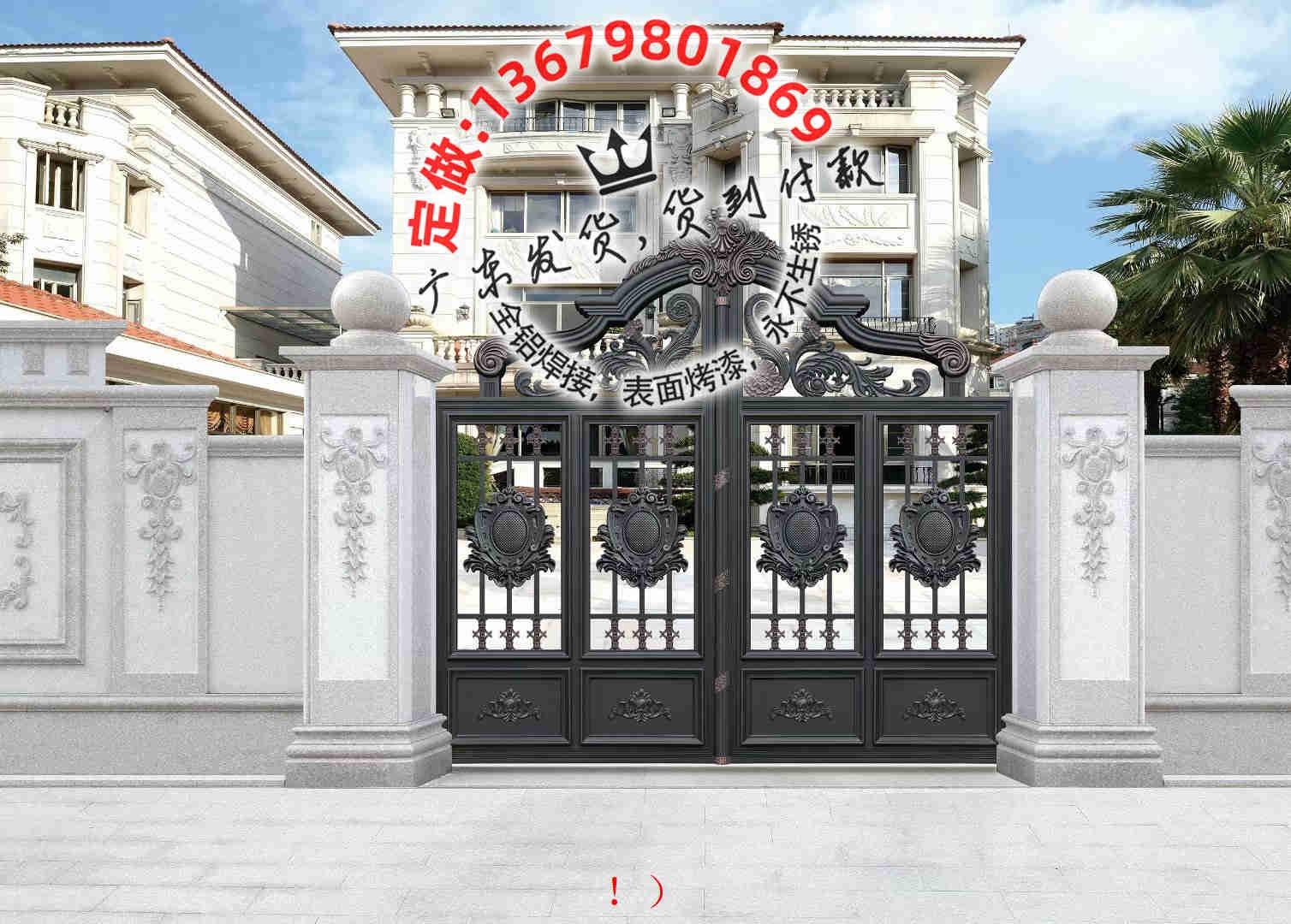 别墅庭院铝艺大门装饰图片