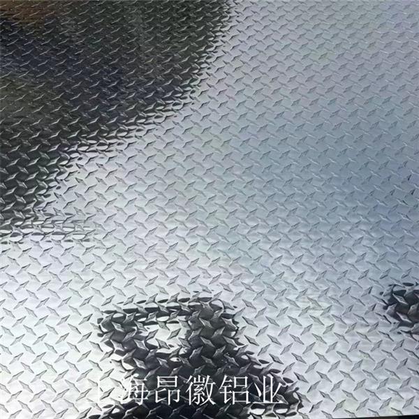 1060花纹铝板现货批发