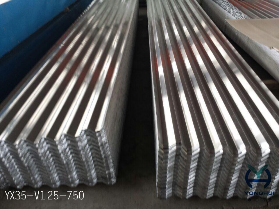 750型压型瓦楞铝板生产销售