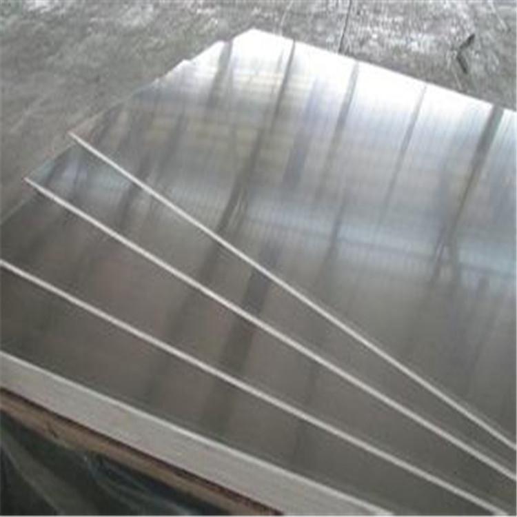 5052合金铝板现货
