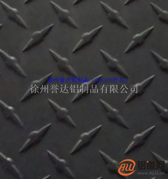 生产加工各种规格型号花纹铝板
