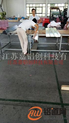 江苏 铝型材检验过程展示