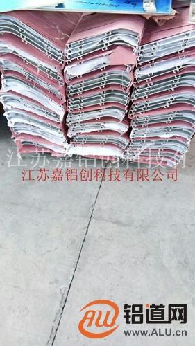 扬州 优质铝型材生产及包装