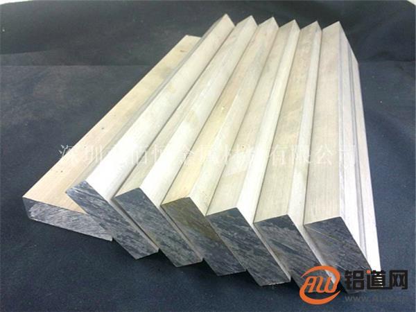 硬质7075铝排 7075-T6合金铝排铝块零切批发