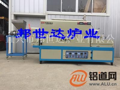 氧化铝纤维旋转管式炉