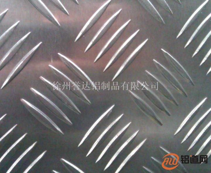 加工5754铝板