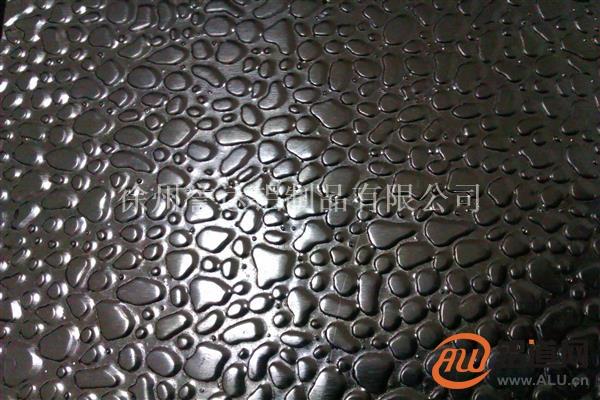 橘皮花纹铝板、鹅卵石铝板深加工