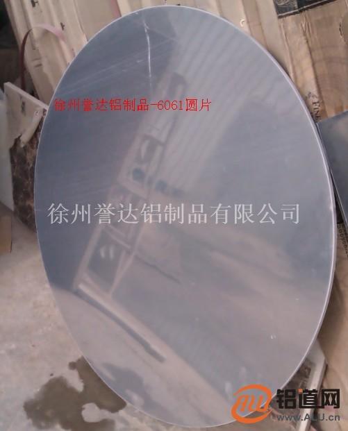 供应6061各种规格铝板