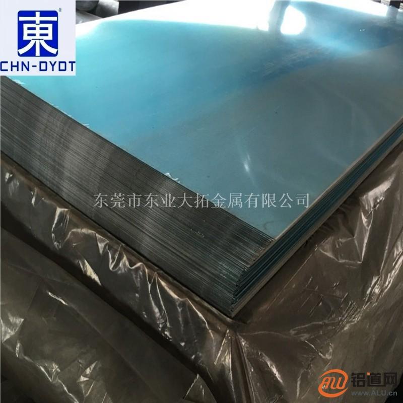 6061-o铝合金板_6061-o铝合金板价格
