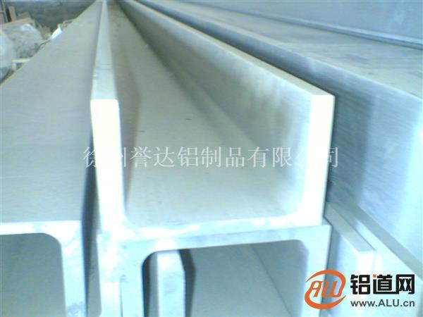 徐州誉达加工铝型材