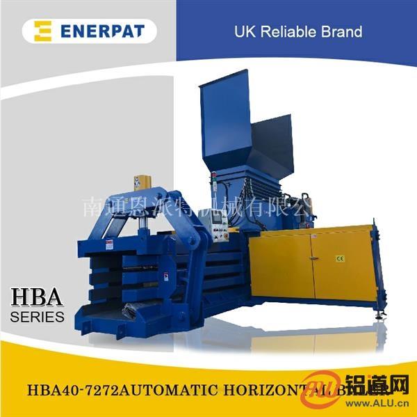HBA40-7272全自动卧式打包机