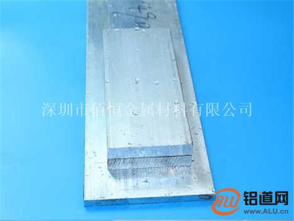 高导电1100铝排 1060 1070纯铝铝排LMY