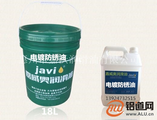 电镀防锈油,可做盐雾测试48小时以上