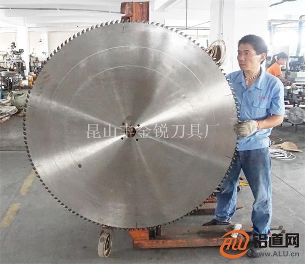 厂家定制1.8米锯片600mm外径圆盘锯片