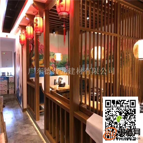 椰子鸡装饰铝合金葡萄架专业生产厂家