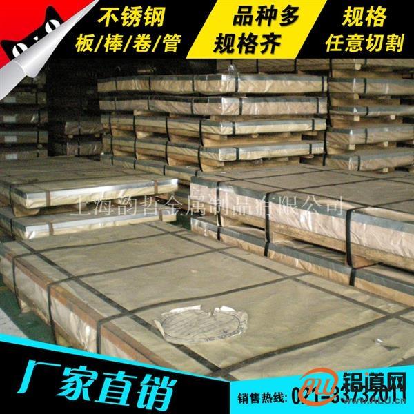 上海韵哲生产现货供应022Cr17Ni7N毛细棒