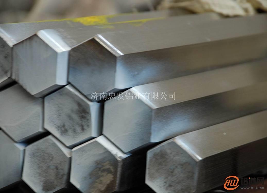 1060纯铝棒 耐腐蚀铝圆棒