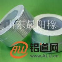 铝箔丁基防水胶带密封胶带