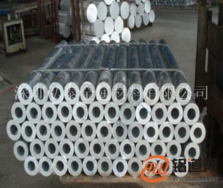 6061铝管国标标准