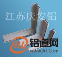 供应铝梯铝制品