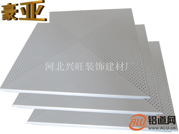 滚涂铝扣板,粉末铝扣板,冲孔铝扣板
